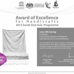 Lotus Unesco Award